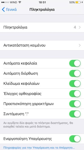 iOS_9-beta-3-4-5-features-02A