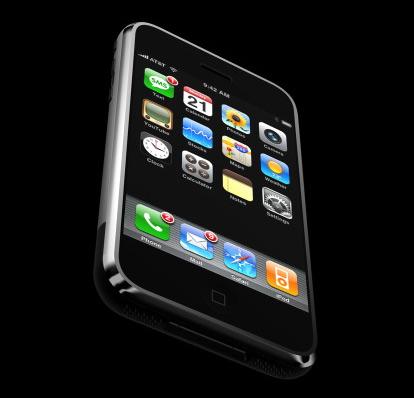 Ti piacerebbe un iphone pi aperto adverspoof creativit nella pubblicit - Er finestra mac ...