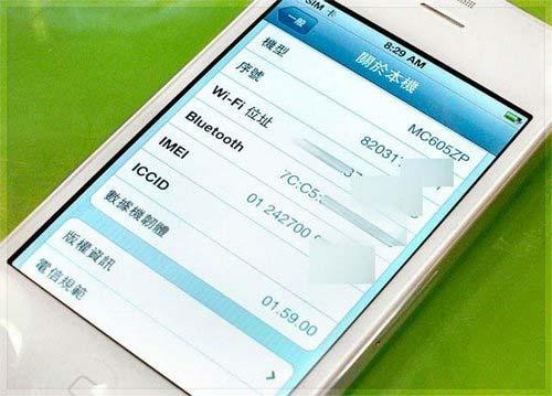 Iphone 4 bianco hong kong foto 7