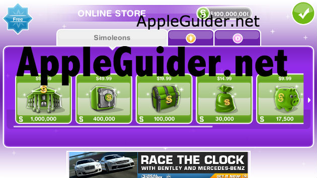 sims freeplay hack apk for ios