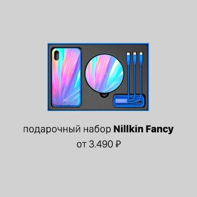 nillkin fancy