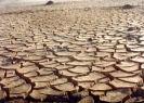 seca extrema