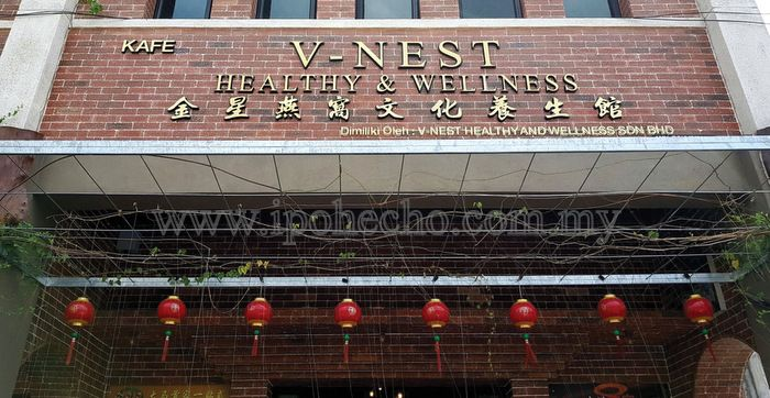 "V-Nest Healthy and Wellness Cafe: SeeFoon Goes ""Nesting"" in Old Town"