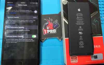iPhone 7 Plus YooBao Battery Repair 18 Months Warranty At iPro Ampang