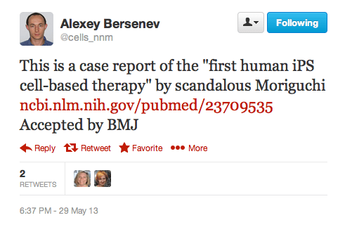 Alexey Tweets on Moriguchi