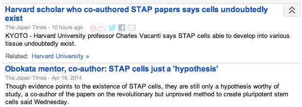 STAP cell dichotomy