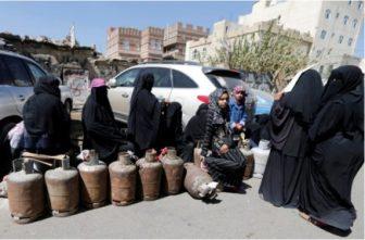 Yemen - New Saudi - Copy