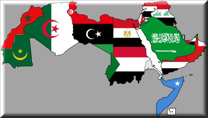 M3u Iptv Arabic Free Channels 27/06/2020