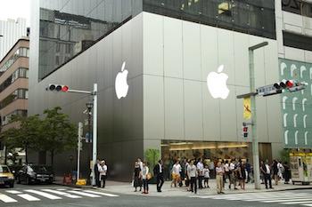 apple-store-tokyo