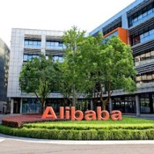 Alibaba Riverside headquarters.