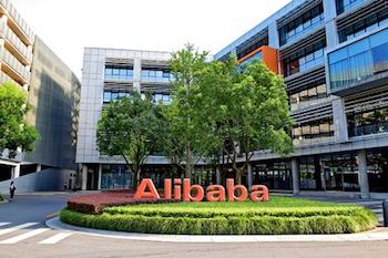 Alibaba Riverside headquarters.