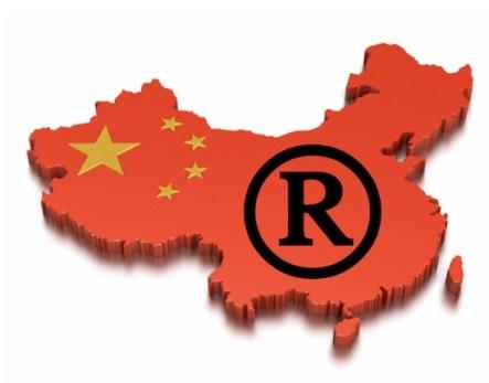 Chinese Supreme People's Court - https://depositphotos.com/32963547/stock-photo-china.html