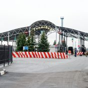 https://depositphotos.com/179279470/stock-photo-international-automobile-border-checkpoint-hoptivka.html