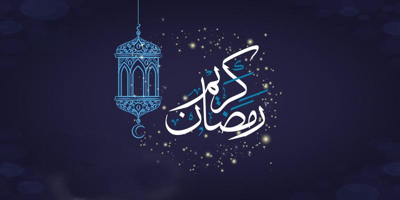 رمزيات رمضان 2018 صور رمضانيه رمضان كريم حالات واتس اب موقع رواية