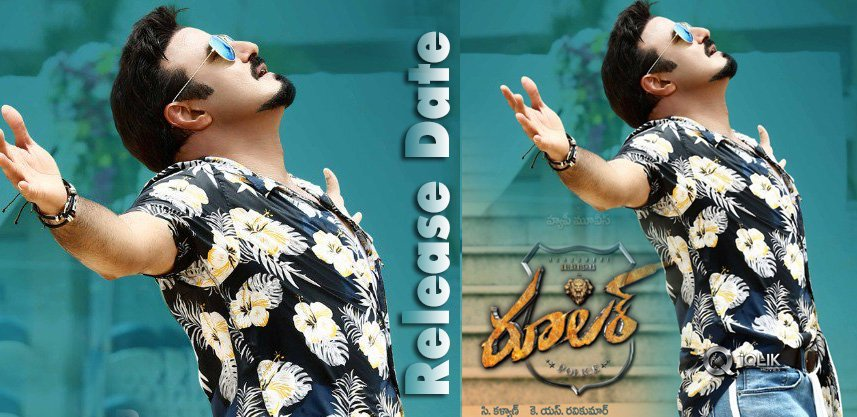 Nandamuri Balakrishna Ruler New Look Released