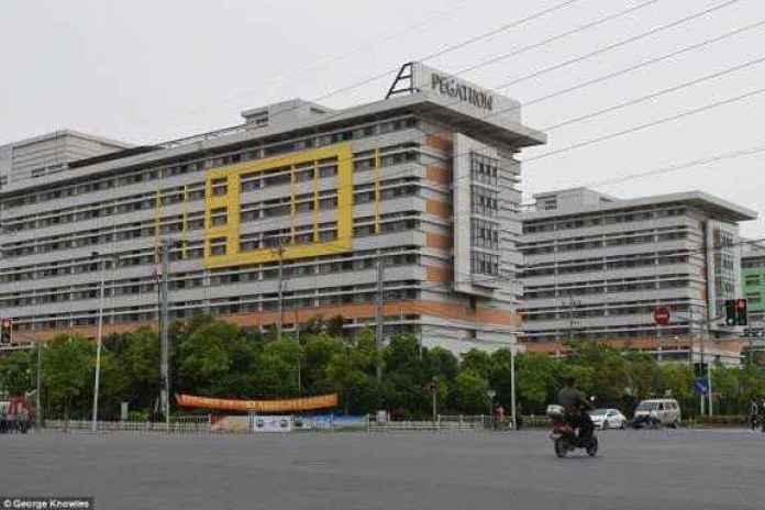 fabrica iPhone din China