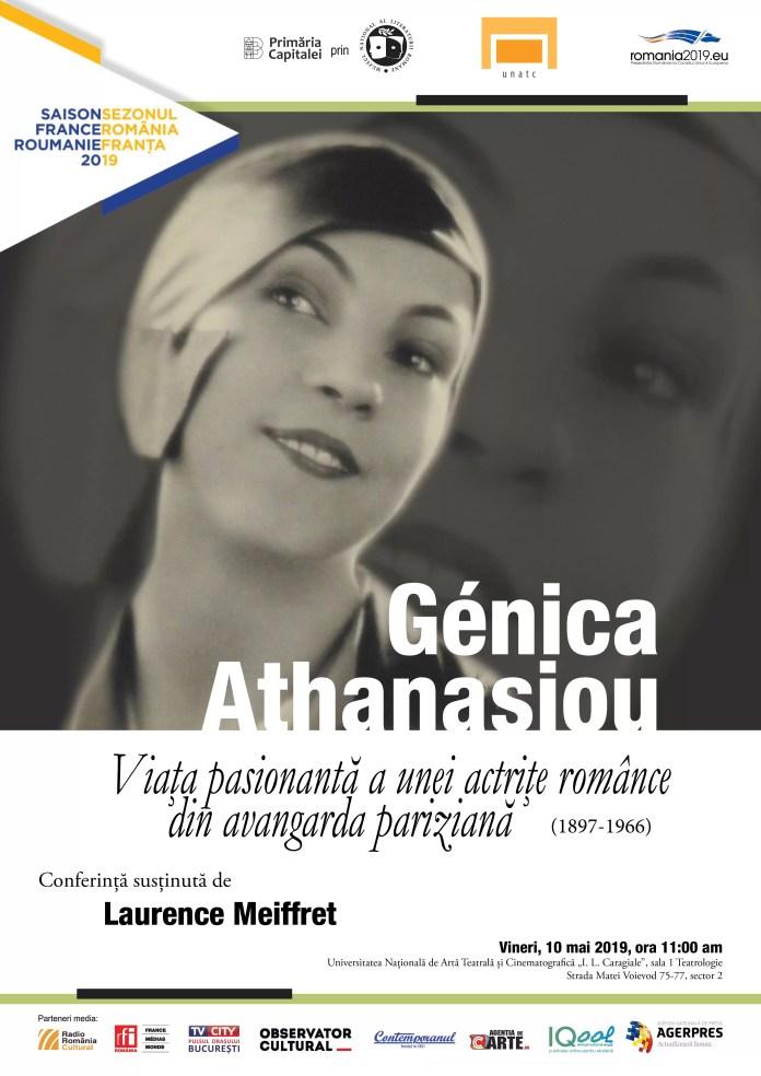 Genica Athanasiou conferinta UNATC