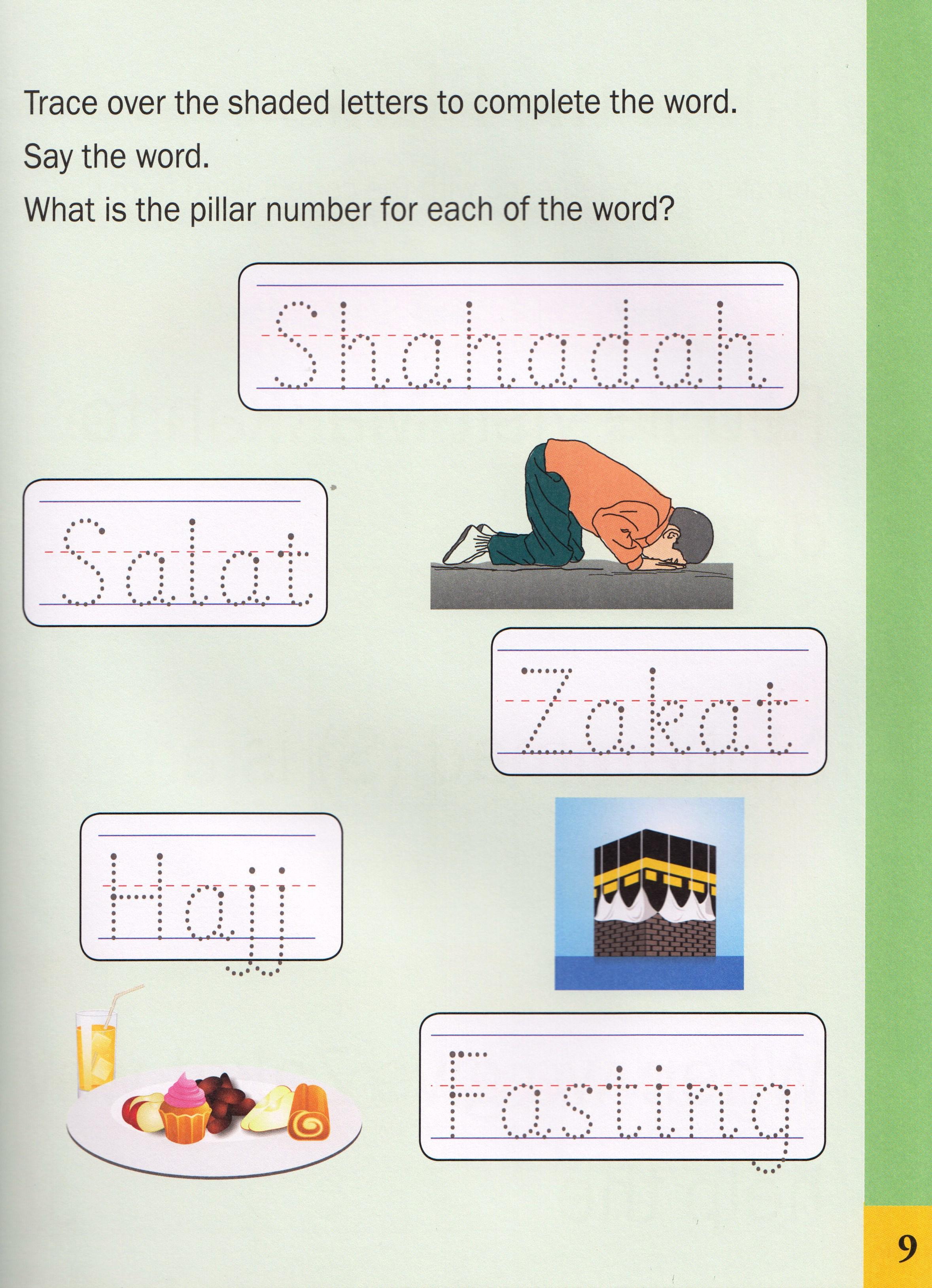 5 Pillars Of Islam Activity Book Wlp