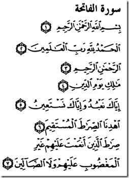 islam on Surah Al Fatihah   The 'Greatest Surah' in the Quran