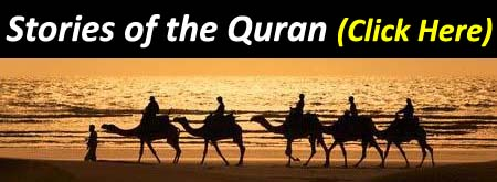 quran stories ibn kathir