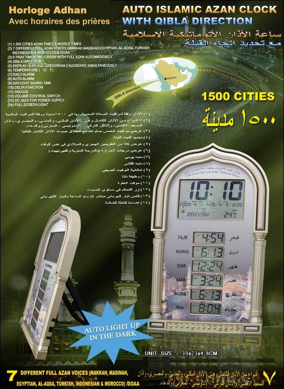 grande horloge avec azan complet douaa calcul automatique heure priere pour 1500 villes avec 7 differents adhan