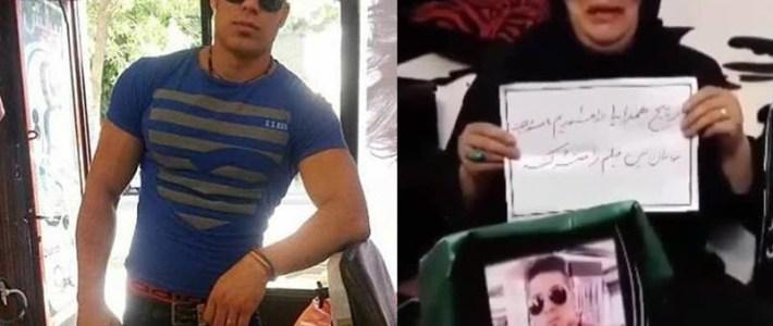 Iran: Den orubbliga från en mor, om hennes sons avrättning
