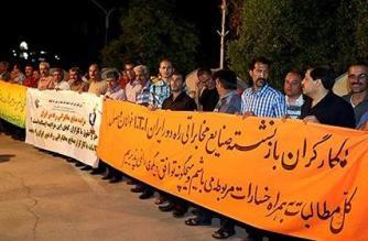 Stora demonstrationer i flera iranska städer mot låga pensioner