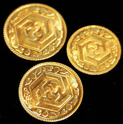 قیمت انواع شمش طلا