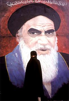 Khomeini's wasteland)
