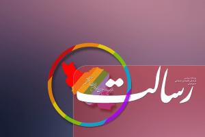 روزنامهی رسالت و روز افتخار رنگینکمانیهای ایران