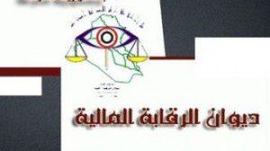 سماد الداب  ( dap) يحتوي على نظائر مشعة