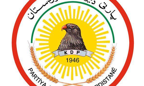 KDP_logo__2012_04_17_h17m5s52__HA-600x360