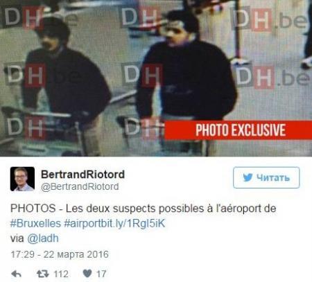 صور المشتبه بهم في تفجيرات بروكسل