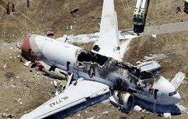عن إسقاط طائرة ركاب ماليزية