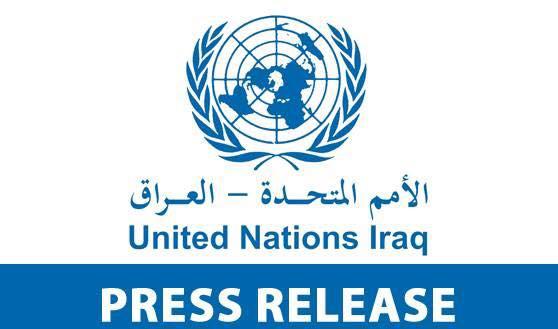 يوم الأمم المتحدة 24 تشرين الأولأكتوبر