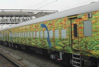 Ernakulam-Duronto-Express