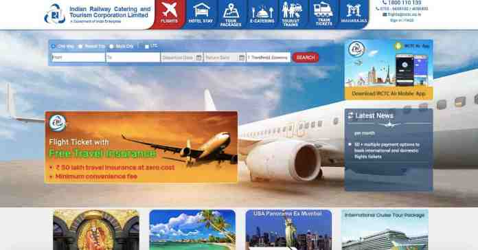 Online Flight Ticket Booking Available On IRCTC