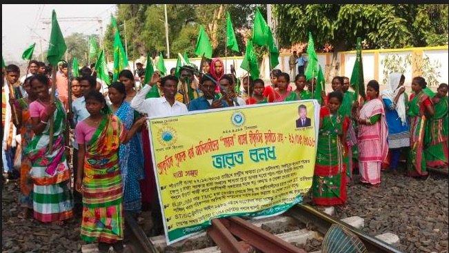 Rail Roko Campaign : Train Status