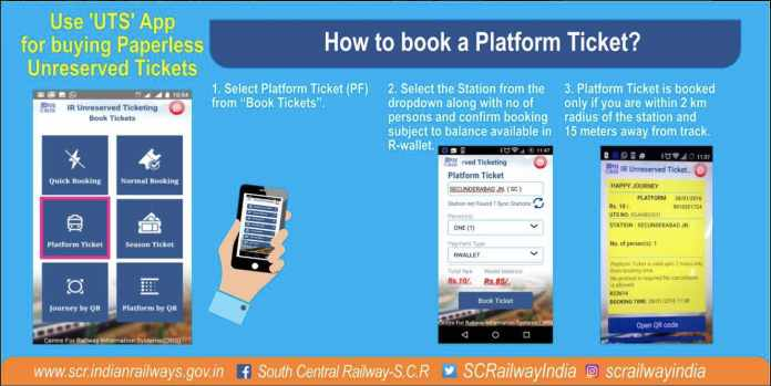 Steps for booking Platform tickets through UTS Mobile App