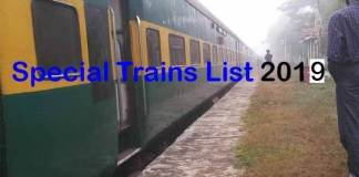 Special trains List 2019