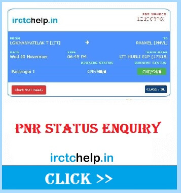 PNR STATUS Enquiry Check your trains online Indian Rail