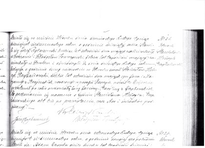 This is the second part of the primary document which details the funeral mass of Irena's father in 1917.