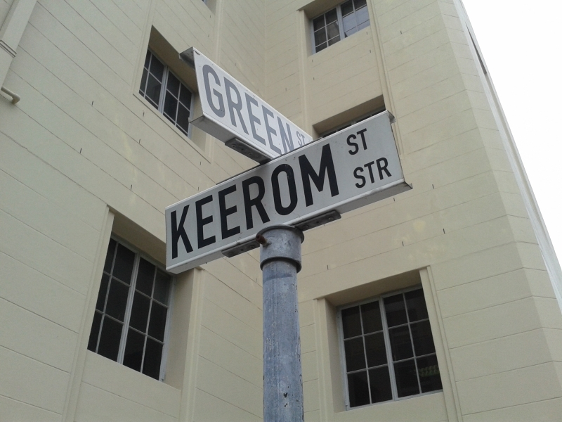 'Keerom' (turn around), Cape Town, South Africa