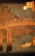 Utagawa Hiroshige (Ando) (Japanese, Ukiyo-e, 1797-1858): Kyobashi Bridge, 1858. Woodblock color print. 35.3 x 24.1 cm. Private Collection.