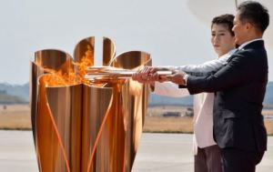 Olympic flame removed from public viewing
