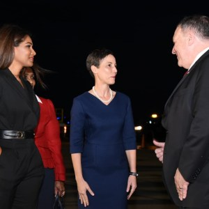 Update: Pompeo arrives in Jamaica for meetings