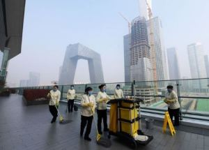 SportAccord World Sport and Business Summit moved away from Beijing due to the coronavirus outbreak
