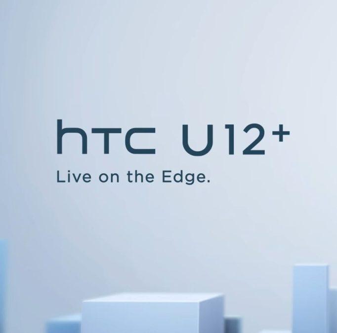 🔥 HTC a lansat flagship-ul anului 2018: HTC U12+ cu 4 camere foto