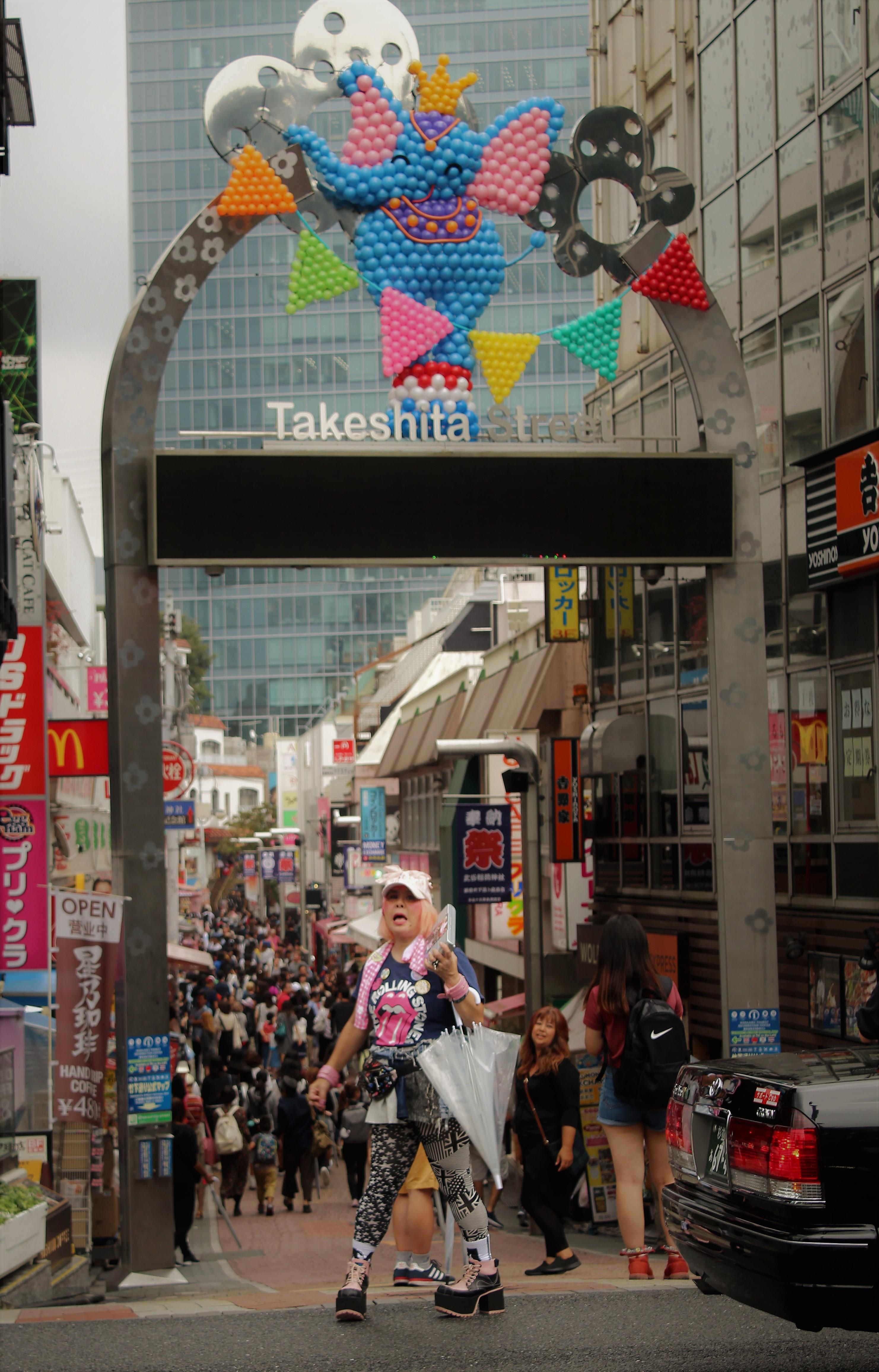 strade di tokyo
