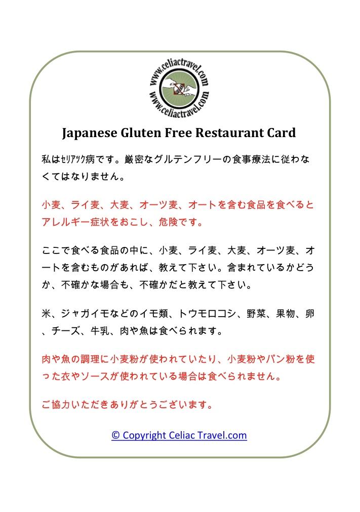Senza Glutine in Giappone